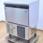 ホシザキ/製氷機/アイスメーカー/IM-55Mを買取致しました♪